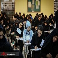 جزئیات ثبتنام «پذیرش دانشجو بر اساس سوابق تحصیلی» اعلام شد