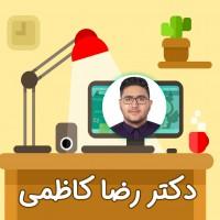 تست زیست شناسی شماره 1 - دکتر رضا کاظمی - ژنتیک